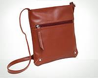 Небольшая повседневная женская сумка коричневого цвета