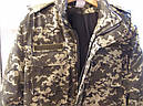 Куртка військова утеплена, утеплений військовий одяг, фото 2