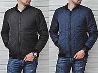 Мужская куртка/бомбер Baterson Zig Zag 2 цвета в наличии