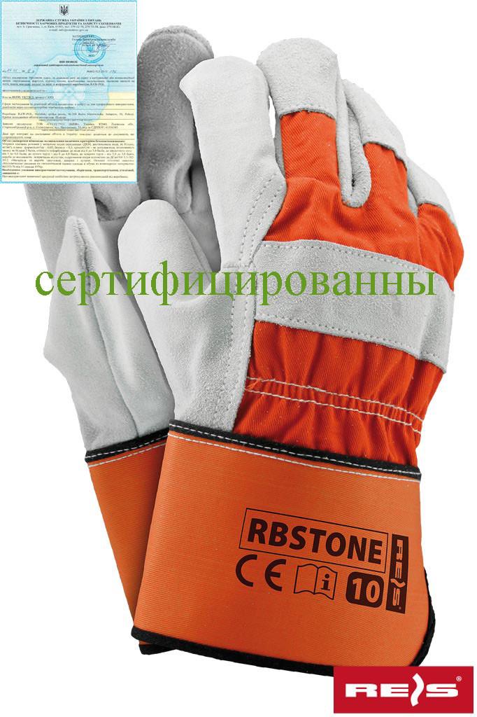 Перчатки рабочие усиленные яловой кожей REIS Польша RBSTONE PJS