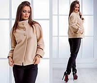 Пальто женское 251 купить по низкой цене Одесса