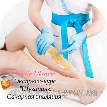 Экспресс-курс : «Шугаринг.Сахарная эпиляция», фото 2