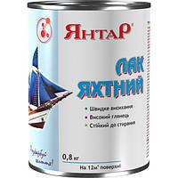 """Яхтный лак (глянцевый) ТМ """"Янтарь"""", для защитно декоративной отделки разных поверхностей,  2,3кг"""