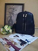 Красивая и очень стильная модель рюкзака
