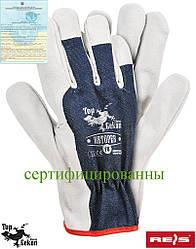 Перчатки рабочие из высококачественной воловьей кожи Reis Польша(перчатки кожаные рабочие) RBTOPER GW