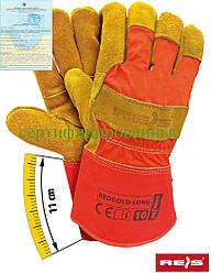 Перчатки рабочие защитные кожаные Reis Польша (перчатки кожаные рабочие) REDGOLD-LONG CY