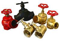Вентиль пожарный запорный: ДУ-50, 65, угловой, прямой, чугунный, латунный, вн/нар и нар/нар
