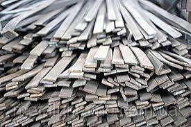 Полоса  стальная 20 х 120 ст3СП