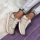 Женские кроссовки New Balance 574 Beige. Топ качество. Живое фото (Реплика ААА+), фото 3