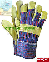 Защитные перчатки укрепленные яловой кожей (перчатки кожаные рабочие) RSC MC