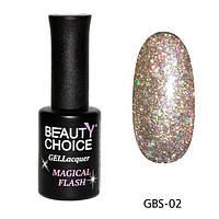 Гель - лак Beauty Choice  «Diamond» GBS - 02 , 10 мл