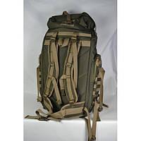 Многоцелевой рюкзак