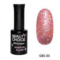 Гель - лак Beauty Choice  «Diamond» GBS - 03 , 10 мл