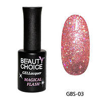 Гель - лак Beauty Choice  «Diamond» GBS - 03 , 10 мл