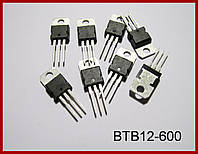 BTВ12, симистор, 12А, 600V.