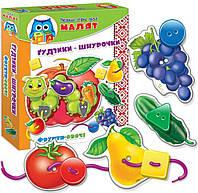 Шнуровка-пуговицы «Фрукты-овощи» на украинском языке