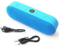 Pill Plus beats by dr.dre H2 6W копия, bluetooth колонка с FM и MP3, синяя