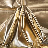 Ткань пленка золото/серебро