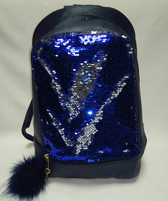 Синий рюкзак с пайетками перевёртышами