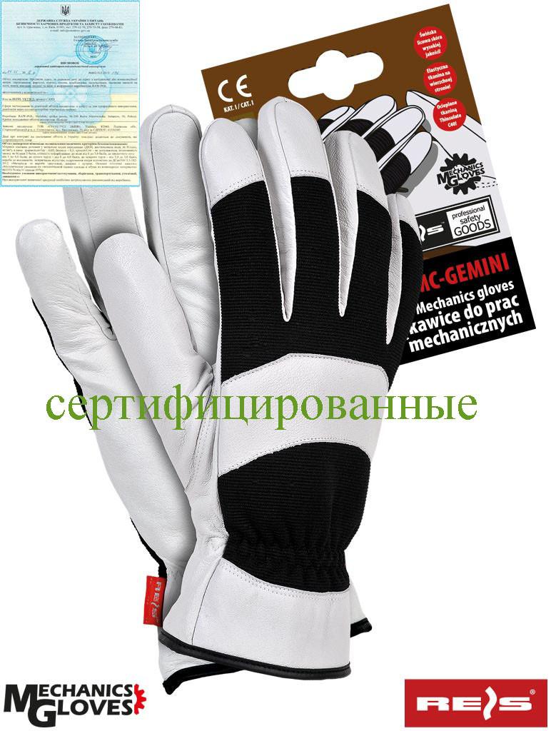 Мотоперчатки кожаные утепленные Польша (перчатки) RMC-GEMINI BW