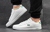 Кеды мужские Lacoste (белые с зеленым), ТОП-реплика, фото 1