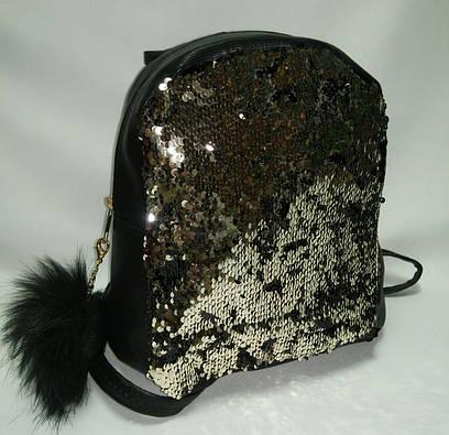 Черный рюкзак с пайетками перевёртышами
