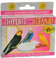 Минерально-меловой брикет с кальцием и фосфором Лоривит для декоративных птиц - 1 шт