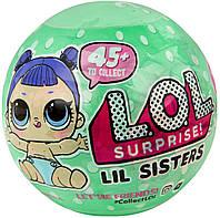 L.O.L. Surprise S2 45+ (ЛОЛ Сюрприз) игровой набор - сестрички