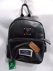 """Рюкзак женский маленький (21х22 см) """"Elegant"""" LG-1532"""