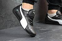 Мужские кроссовки  Puma bmw motorsport  (черно-белые), ТОП-реплика, фото 1