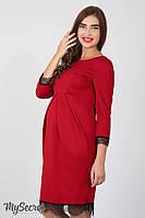 Платье для беременных и кормления красное нарядное на выход