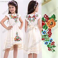 """Платье нарядное для девочки """"Мальвина'  с вышивкой"""