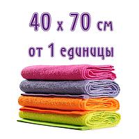 Банные полотенца 40*70 от 1 единицы