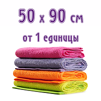 Банные полотенца 50*90 от 1 единицы