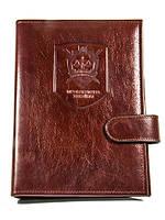Обложка для ежедневника с гербом прокуратуры