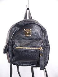 """Рюкзак женский маленький (18х20 см) """"Elegant"""" LG-1532"""