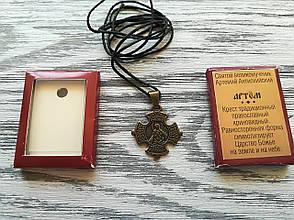 Артем Именной Нательный Крест Православный Мужской Медненный размер 30*22 мм, фото 2