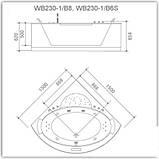 Гидромассажная ванна Grandehome WB230-1B6, 1500х1500х620 мм, фото 2