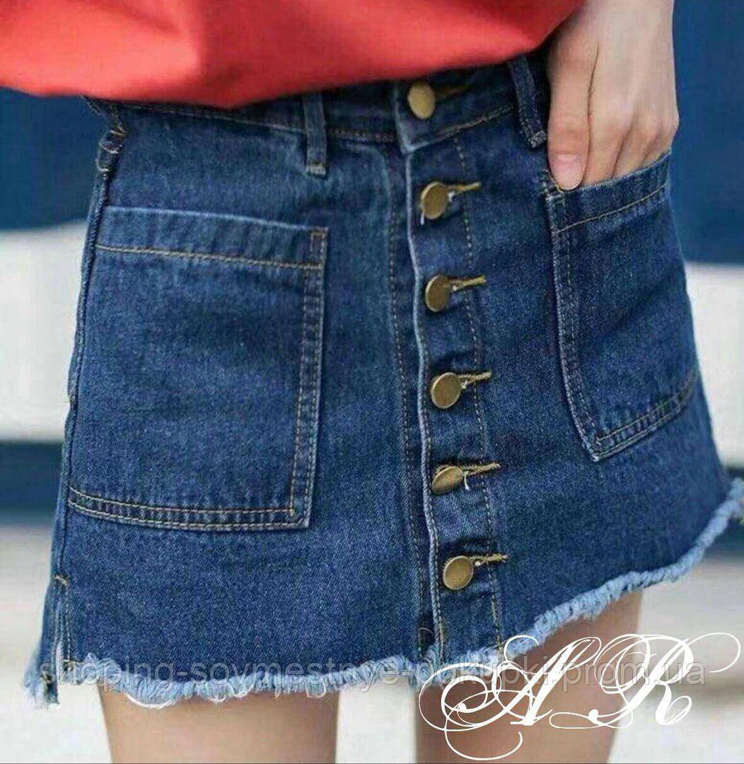 9df7a6b2240 Джинсовая юбка шорты на пуговицах - МАГАЗИН ОДЕЖДЫ В УКРАИНЕ