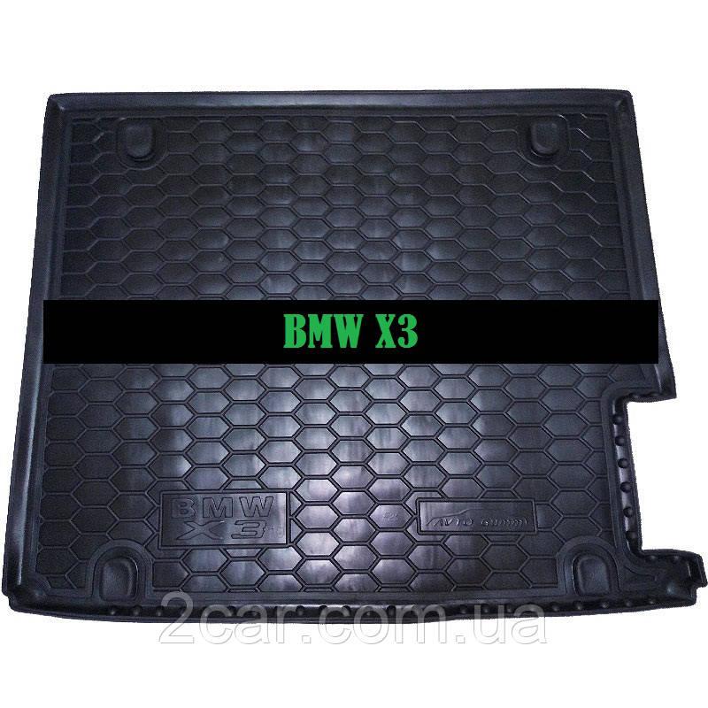 Полиуретановый коврик в багажник BMW F25 X-3 (Avto-Gumm)