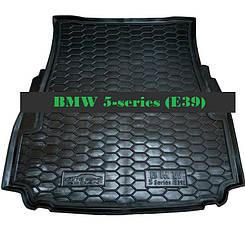 Коврик в багажник BMW E39 5-серия (1996>) (Avto-Gumm)