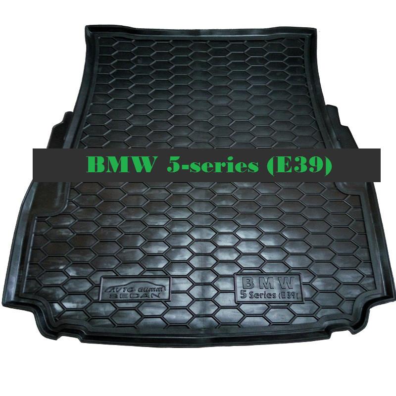 Полиуретановый коврик в багажник BMW E39 5-серия (1996>) (Avto-