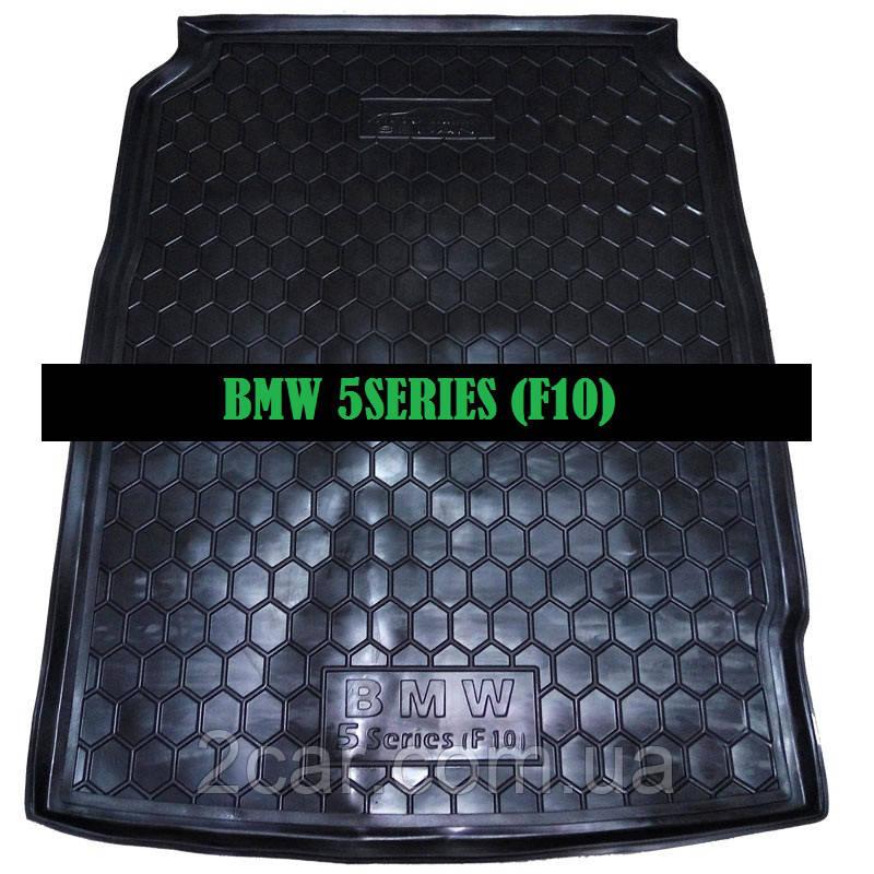 Полиуретановый коврик в багажник BMW F10 5-серия (2010>) (седан