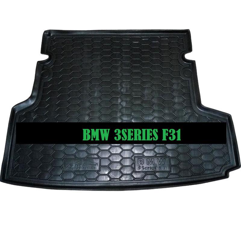 Полиуретановый коврик в багажник BMW F31 3-серия (2012>) (униве