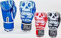 Перчатки боксерские на липучке Elast Skull 5493: 8-12 унций, Flex (3 цвета)