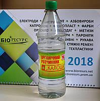Розчинник Калоша ТМ WIN 1л (0,52кг)