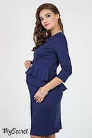 Платье для беременных и кормящих мам CATHERINE