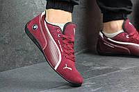 Мужские кроссовки  Puma bmw motorsport  (бордовые), ТОП-реплика, фото 1