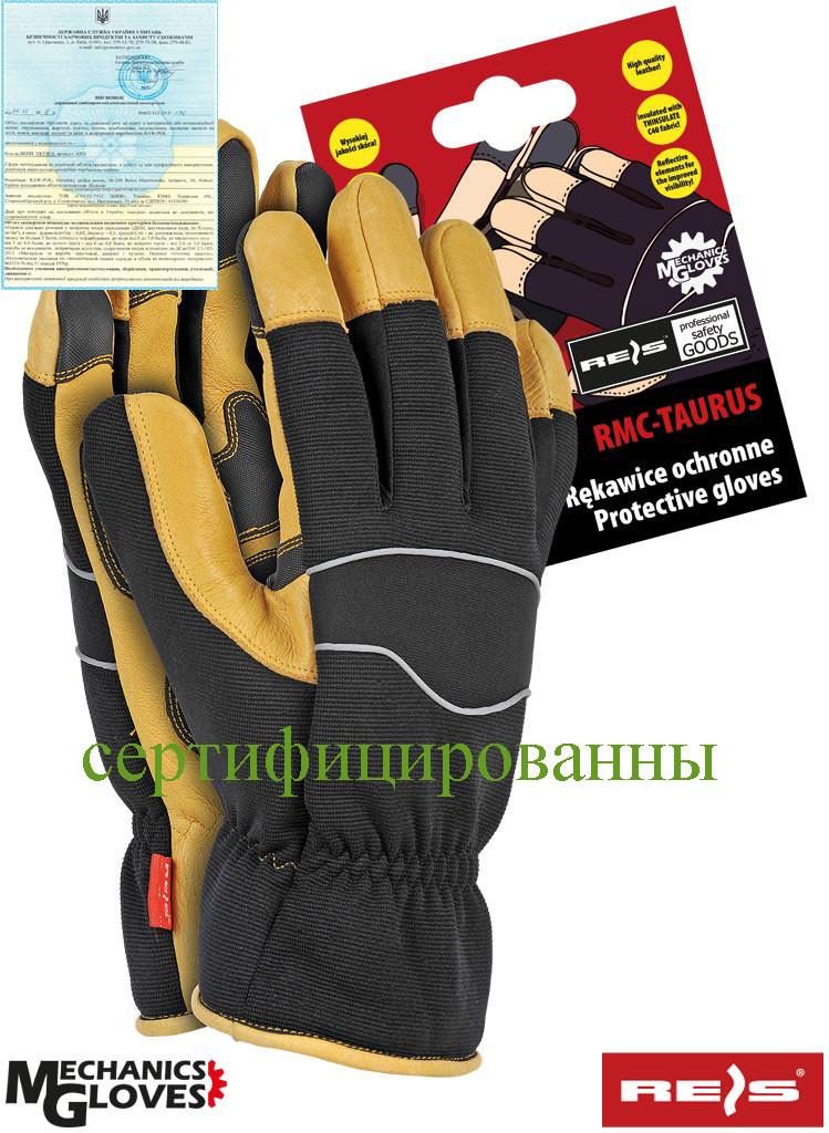 Перчатки утепленные зимные REIS (RAW-POL) Польша RMC-TAURUS BY