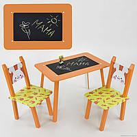 Детский столик с двумя стульчиками, меловой поверхностью Зайчик С 024 ***